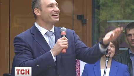Кличко не удержался и спел о любимом Киеве на школьной линейке