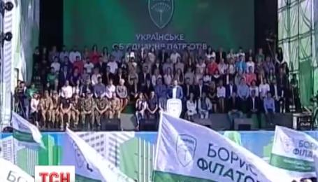 """Партія """"УКРОП"""" висунула кандидатів для участі у проміжних виборах до Верховної Ради"""
