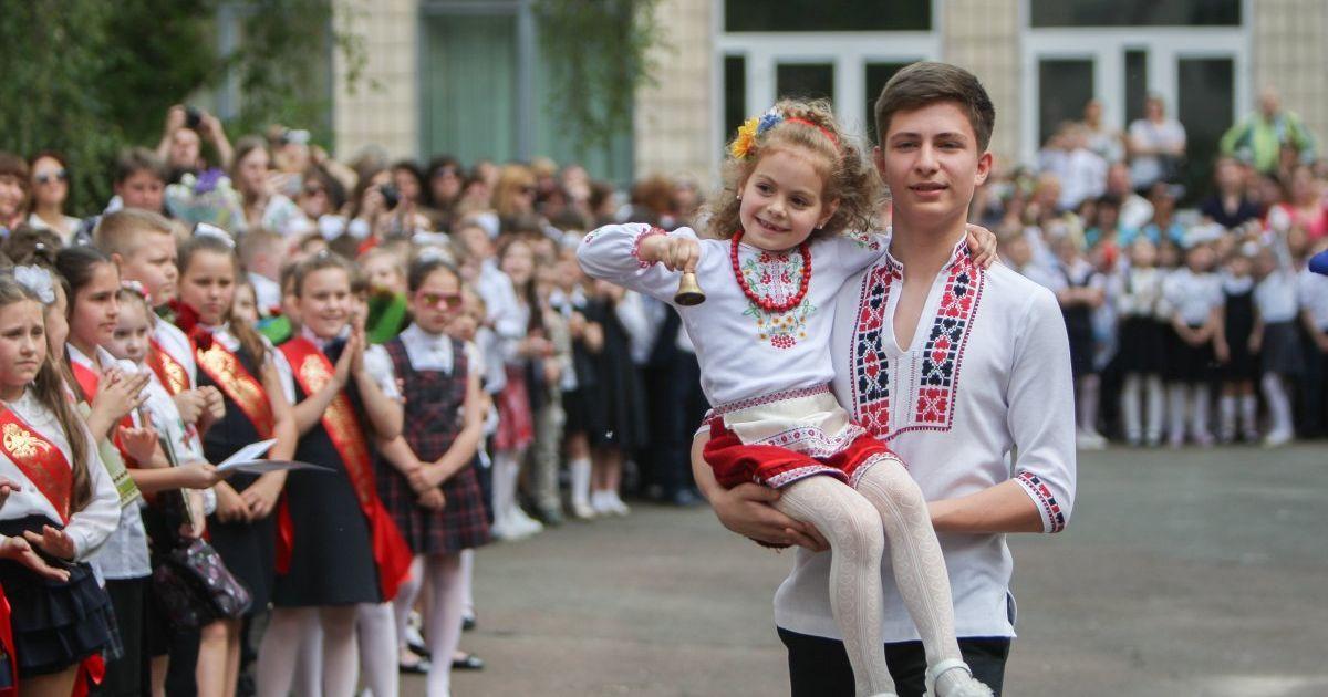 Останній дзвоник у школі №63 у Києві
