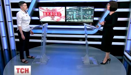 Эксклюзивное интервью Надежды Савченко ТСН