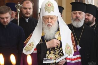 Залишок Московського Патріархату має називатися РПЦ в Україні - патріарх Філарет