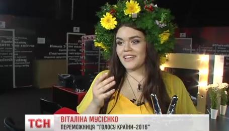 """Победительницей """"Голос страны 2016"""" стала Виталина Мусиенко"""