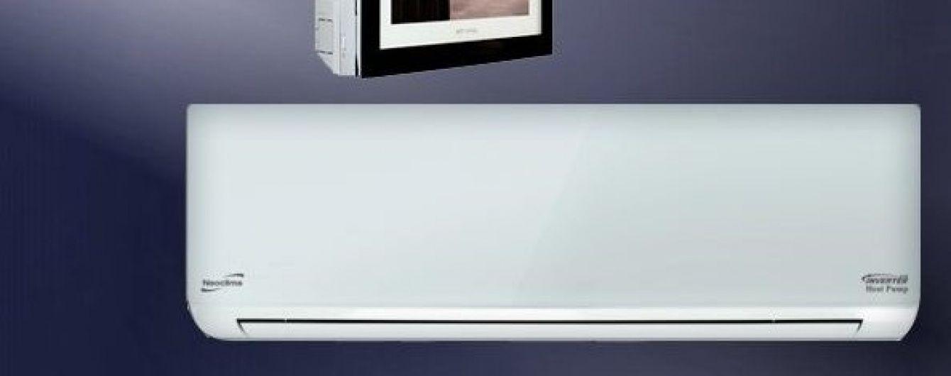 Установка кондиционеров тсн скупка стиральных машин б у в москве отзывы