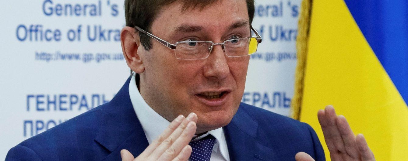 Янукович оставил в казне меньше, чем было у меня дома после возвращения из тюрьмы - Луценко