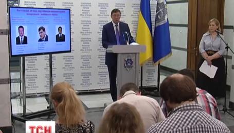Луценко провів свій перший брифінг в якості генерального прокурора