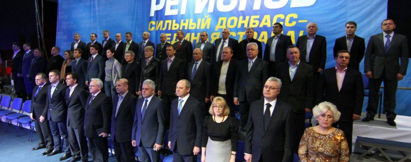 """САП повернула справу """"чорної бухгалтерії"""" Партії регіонів у НАБУ на доопрацювання"""