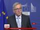 Голова Єврокомісії Жан-Клод Юнкер відвідає Росію