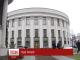Савченко відкриватиме сесію ВР