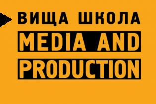 Высшая Школа Media&Production представляет Летнюю детскую школу