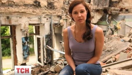 Эшли Джадд поделилась своими впечатлениями от визита в Украину