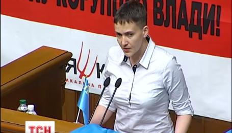 Надежда Савченко сравнила парламентские заседания с базаром