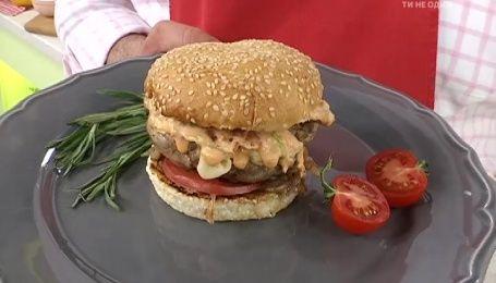 Рецепт бургера от Руслана Сеничкина