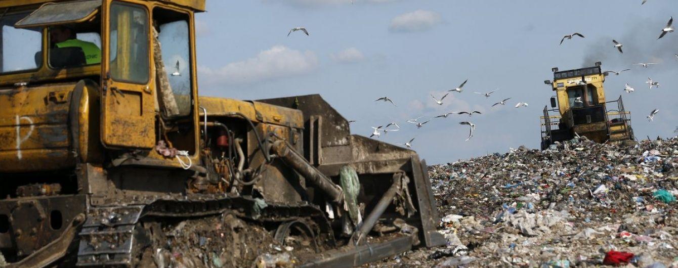 В КГГА рассказали, сколько миллионов будет стоить закрытие ядовитой свалки в Подгорцах