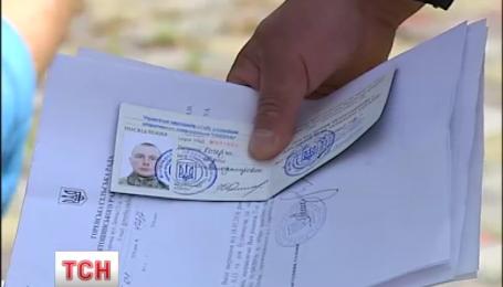 Почему участникам АТО не хватило земельного участка в родном селе Горенка
