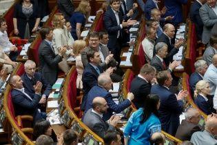 Верховная Рада возобновляет работу. Парламент собирается начать с реинтеграции Донбасса