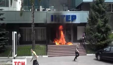 """Неизвестные подожгли шины у здания телеканала """"Интер"""""""