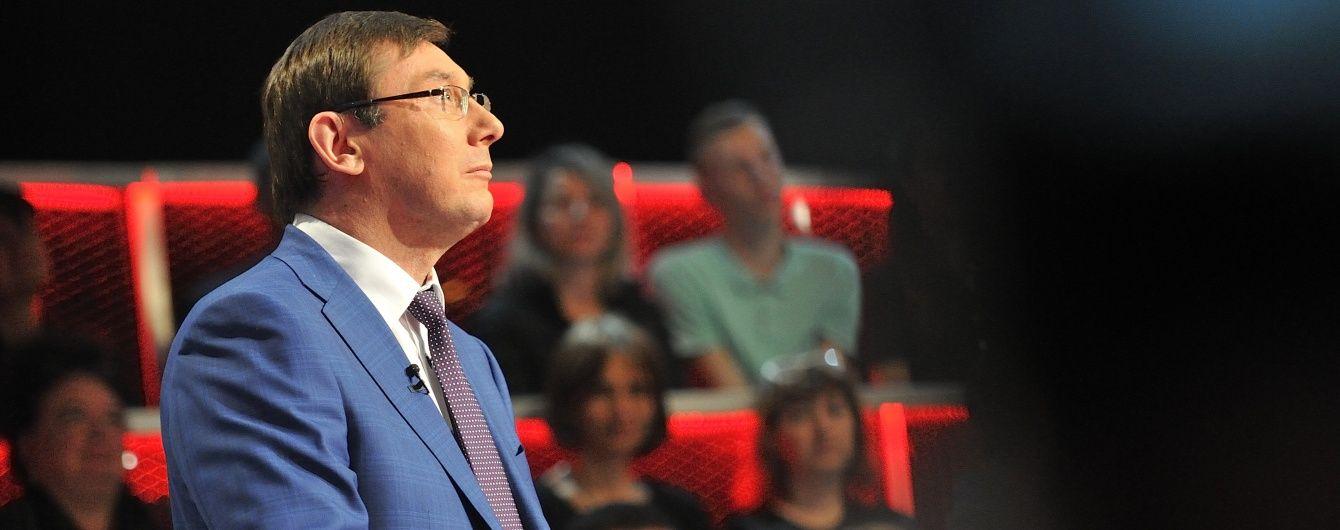 """Хто насправді стріляв по Майдану? Дивіться виступ Луценка у ток-шоу """"Право на владу"""""""