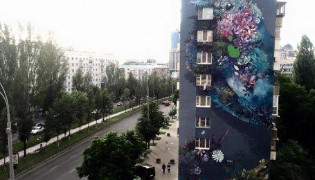 В Киеве появился новый яркий мурал