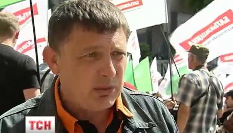 КГГА вчера пикетировали представители демократических сил