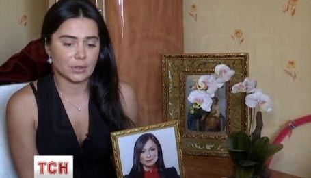 Семья убитой Яны Касьян рассказывают историю знакомства девушки со своим убийцей