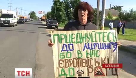 Жители Безлюдовки перекрыли движение дороги районного значения