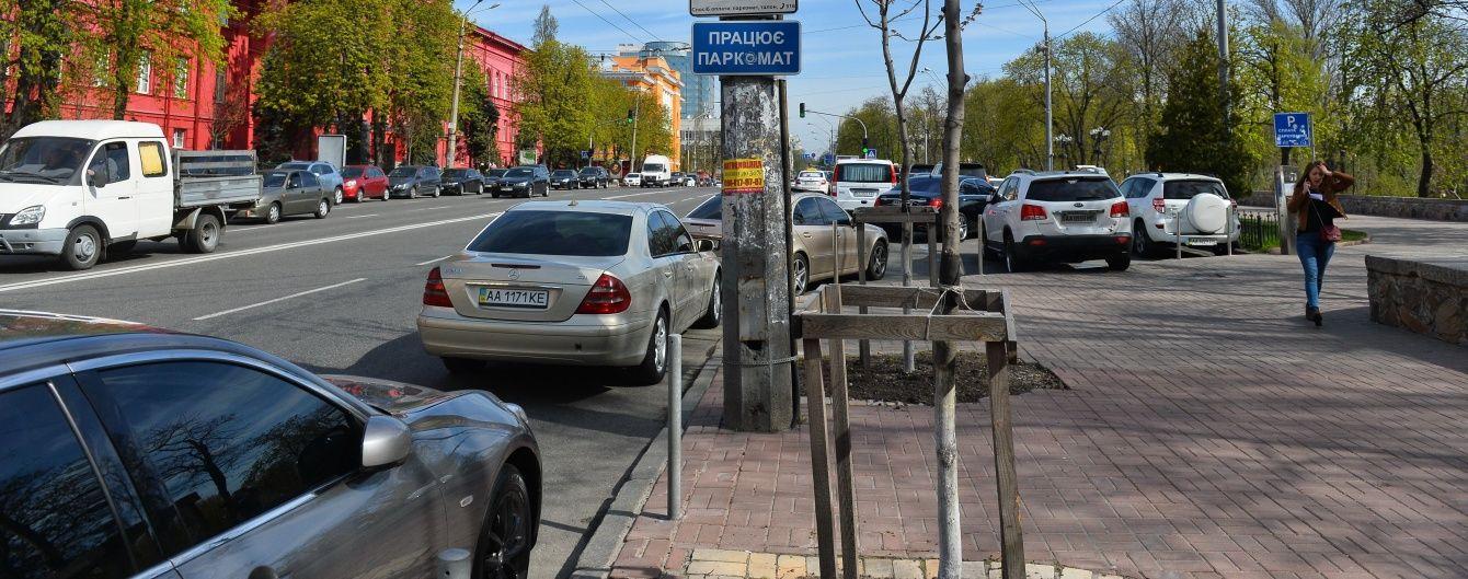 В КГГА рассказали, сколько машин эвакуировали в первые дни действия новых правил парковки