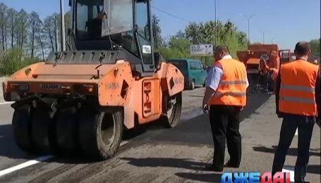 "Главу ""Укравтодора"" Андрея Батищева уволили"