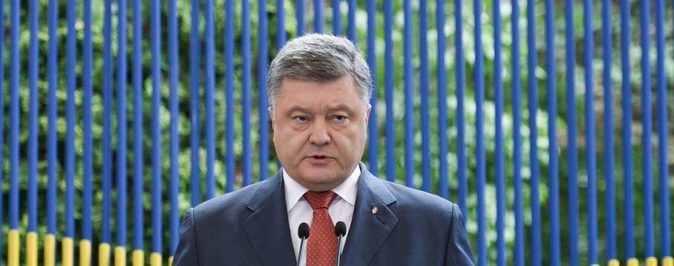 На відновлення Донбасу направлять 3 млрд грн. Порошенко розповів, що відбудують передусім