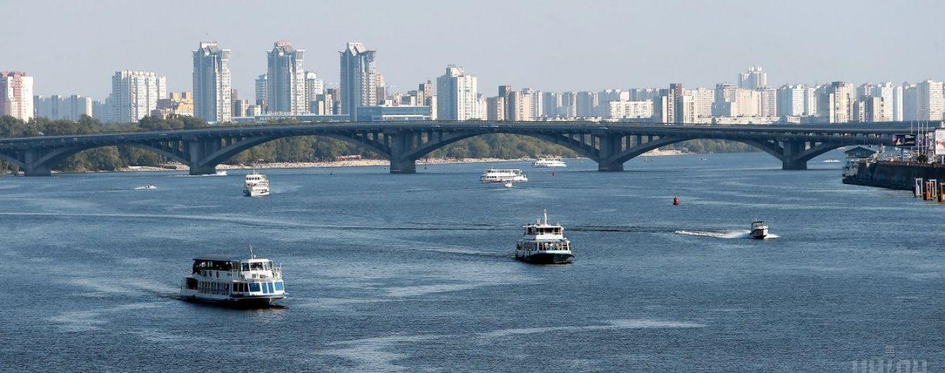 Дніпро на межі: найбільша річка України помирає від отруйних викидів