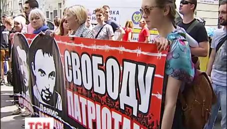 Громадські активісти намагаються привернути увагу до справи політв'язня Андрія Медведько