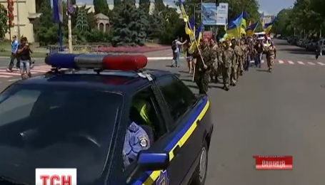 В Виннице попрощались с девятнадцатилетним воином АТО