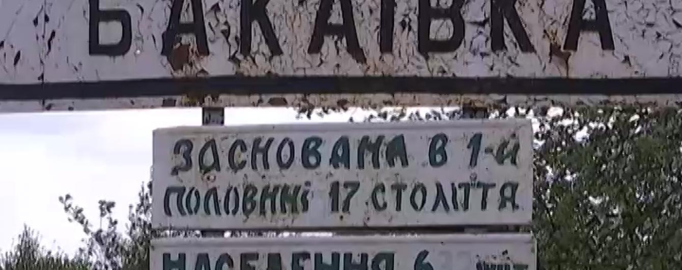 """Черниговское село объявило себя отдельной частью Украины и назначило своего """"государя"""""""