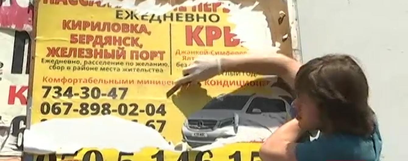 """У Дніпрі волонтери почали боротися із """"туристичним сепаратизмом"""""""
