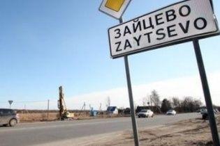 Військові на передовій спростували втрату 700 метрів землі під Зайцевим