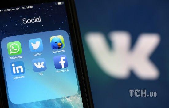 """Судима через меми росіянка показала, які особисті дані """"ВКонтакте"""" видала слідству"""
