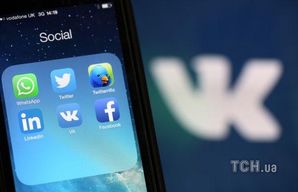 Вконтакте, соціальні мережі, інтернет