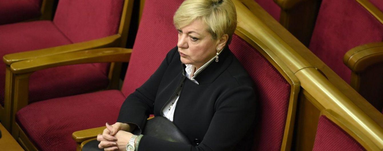 Гонтарева залишилась без заступника-реформатора