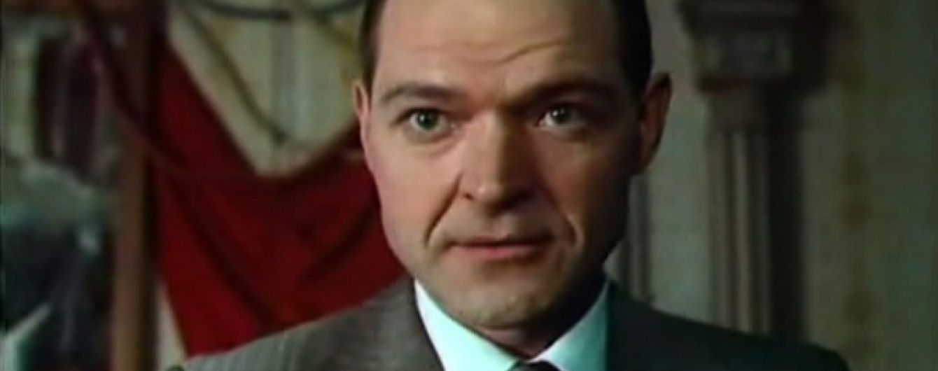 Популярний російський актор помер після тривалої хвороби