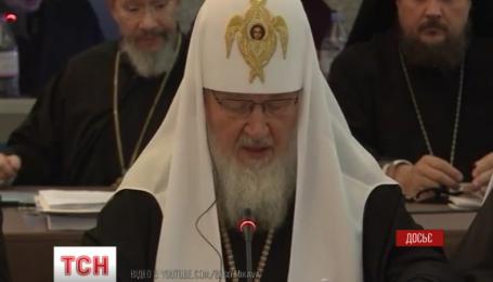 Під загрозою зриву перебуває Всеправославний Собор на Криті