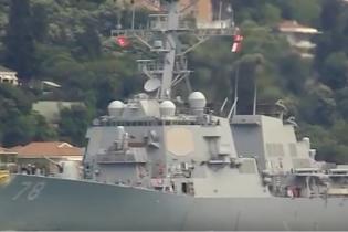 """Американський ракетний есмінець """"Портер"""" увійшов до Чорного моря"""