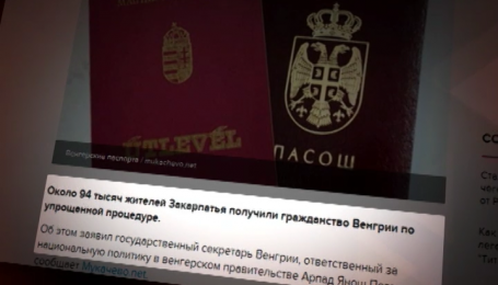 """Как Венгрия """"подогревает"""" сепаратизм в Закарпатье"""