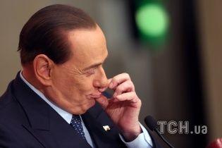 Колишній прем'єр-міністр Італії Берлусконі відсудив у екс-дружини 60 мільйонів євро