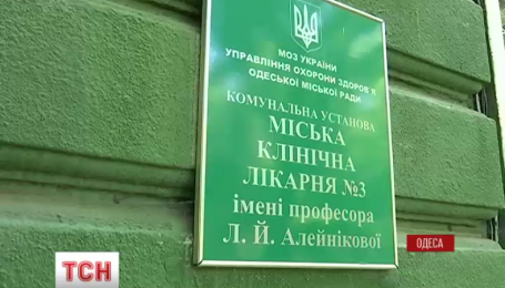 Миколу Романчука доправили в одеську лікарню просто із зали суду