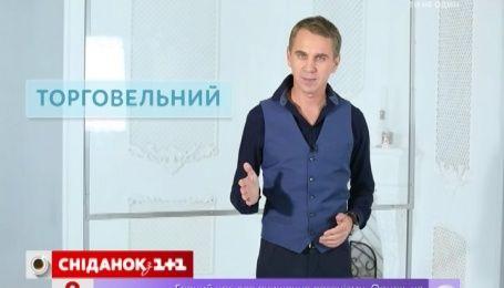 Експрес-урок української мови. ТоргОвельний чи торгІвельний