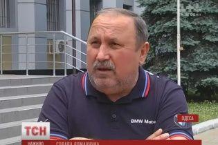 """Романчук пояснив, звідки в нього """"підземелля зі скарбами"""""""