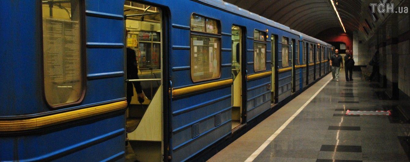 """В Киеве """"минировали"""" станцию метро на """"красной"""" ветке"""