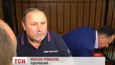 Одеський суд обрав запобіжний захід Миколі Романчуку