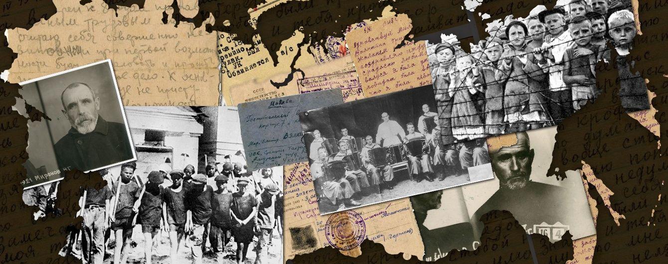 МВС Росії пояснило, куди діваються зниклі облікові картки репресованих в часи СРСР