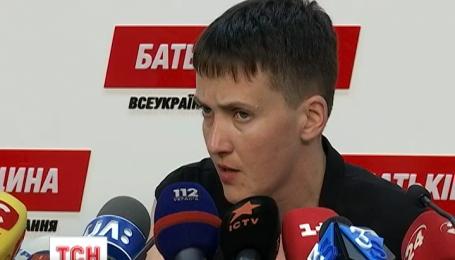 Надежда Савченко отказывается от статуса участника боевых действий