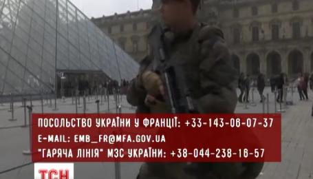 В МЗС закликали українців бути обережними у Франції під час Євро